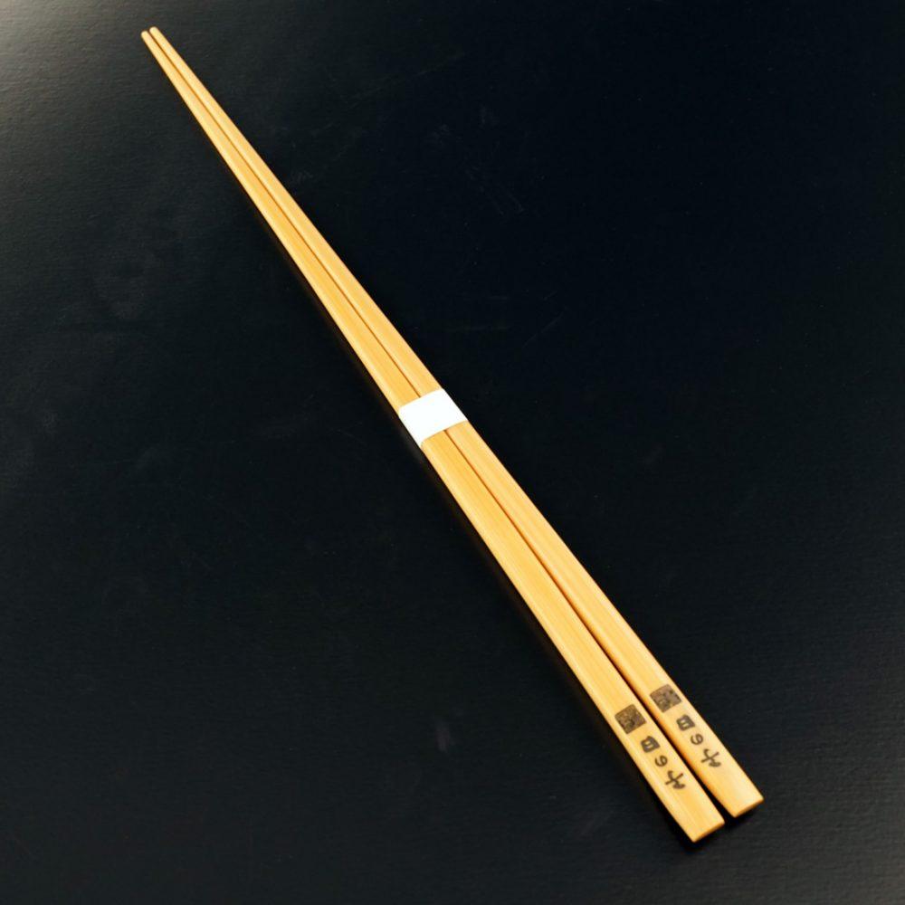 竹箸京都産